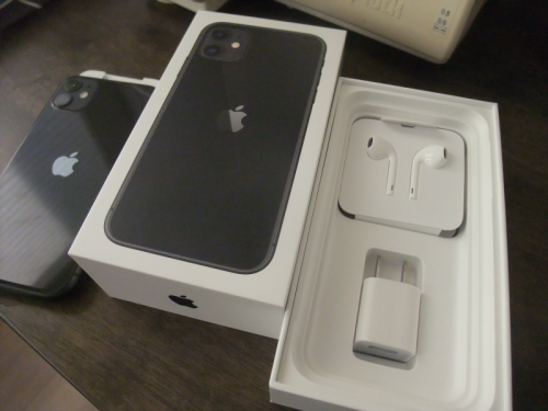 iフォンを買ってもらい、スマホデビュー。_e0031249_09242790.png