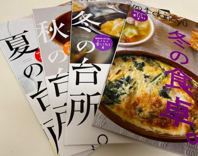 """cooking magazine   \""""台所""""シリーズ_a0165160_22261304.jpg"""
