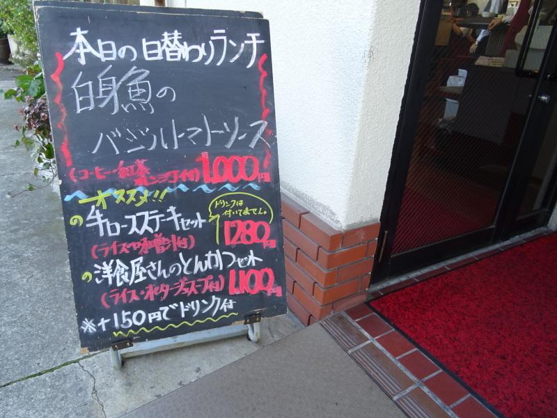 和歌山日赤へ定期検診に_c0108460_19011070.jpg