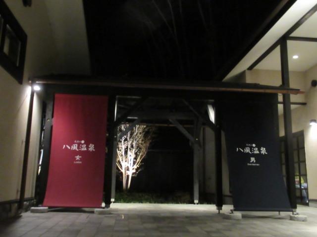 ルグラン軽井沢ホテル&リゾート * 南軽井沢・キャンドルナイト♪_f0236260_00502548.jpg