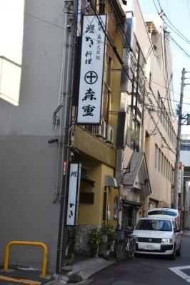 姫路の白線と花街_f0347663_16544258.jpg