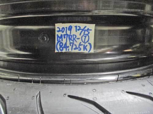 A沼サン号 GPZ900RニンジャのマルケジーニにM7RR & izaサン号 Z1000のFタイヤ交換でM7RR♪_c0086965_00301307.jpg