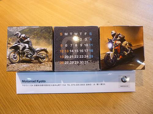 2020年版/BMW-AG大型カレンダー_e0254365_17343079.jpg