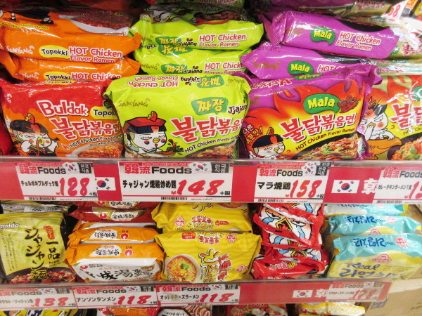 【新大久保情報】ドンキホーテ 新宿店(2019年12月11日)インスタント麺編_c0152767_20363650.jpg