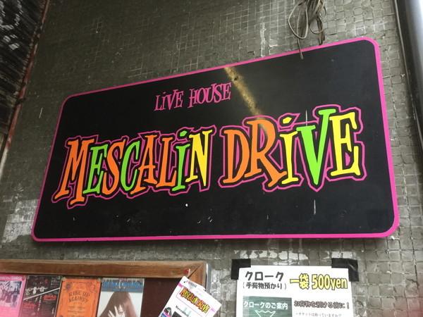 20191124 Live at 浜松MESCALIN DRIVE_d0082970_10213410.jpg