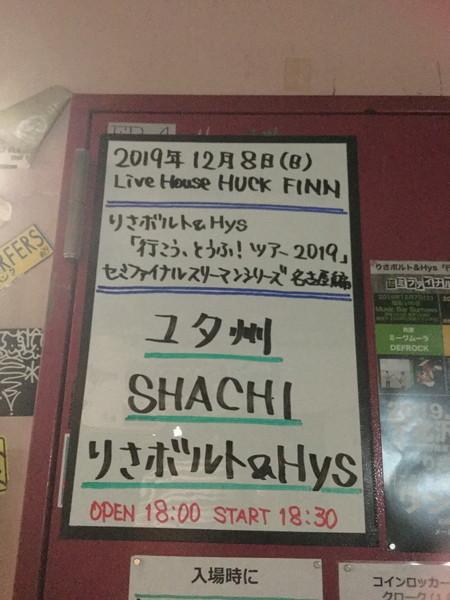 20191208 Live at 今池HUCK FINN_d0082970_10324111.jpg