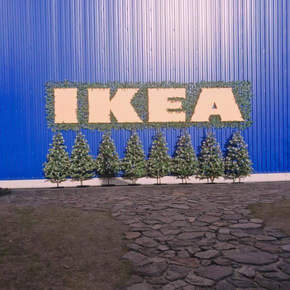 久しぶりにIKEAに行ってきました_e0303386_12133280.jpg
