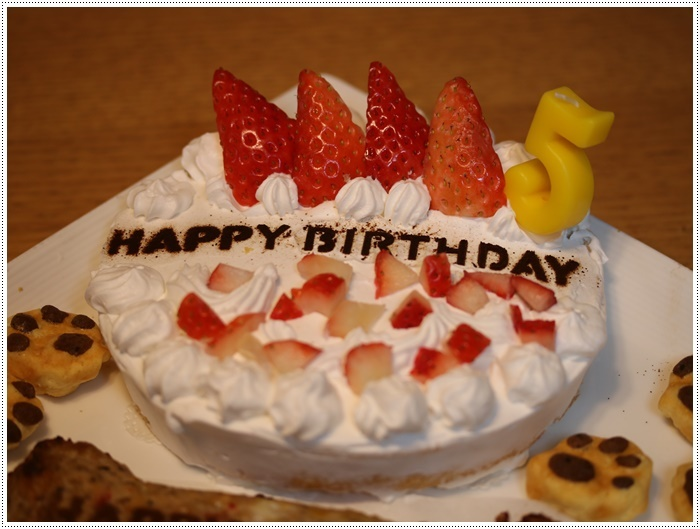 12月16日、今日は大の5歳の誕生日です、改めて、おめでとう~大!!_b0175688_19041591.jpg