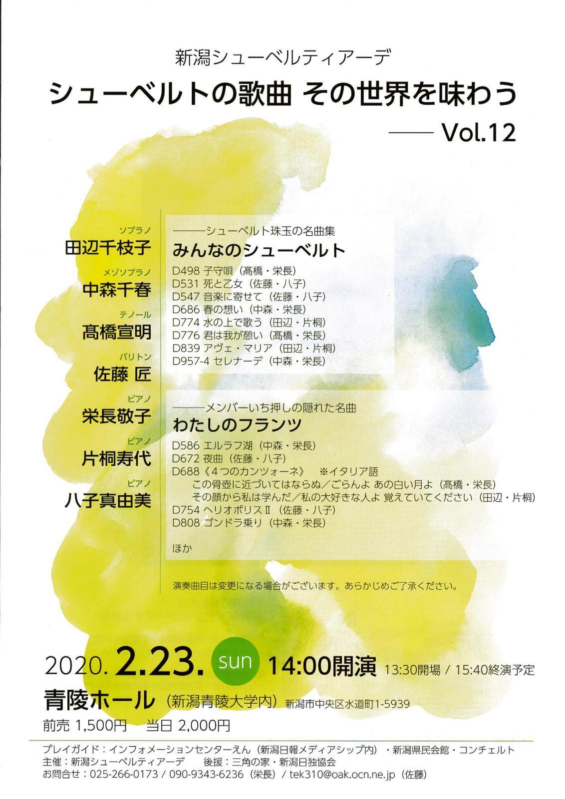 深町めいしゅうさん作品展、明日がラストです!_e0046190_18221207.jpg