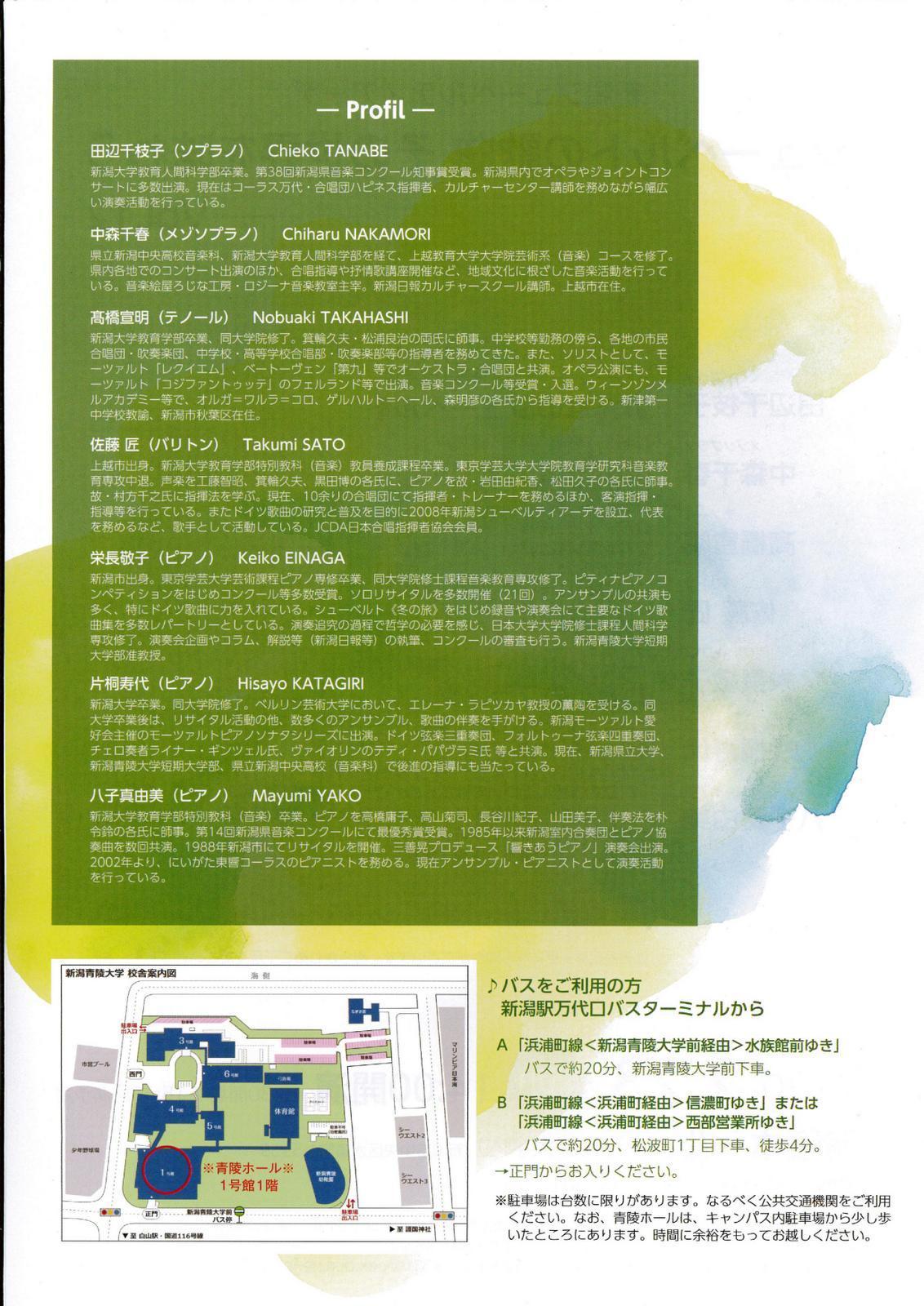 深町めいしゅうさん作品展、明日がラストです!_e0046190_18222326.jpg