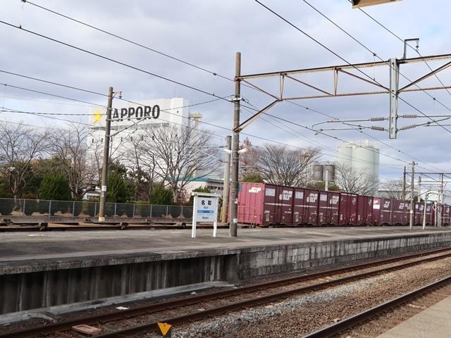 藤田八束の鉄道写真@JR名取駅からの写真を撮りました。冬の寒い中貨物列車は走ります。_d0181492_23100394.jpg