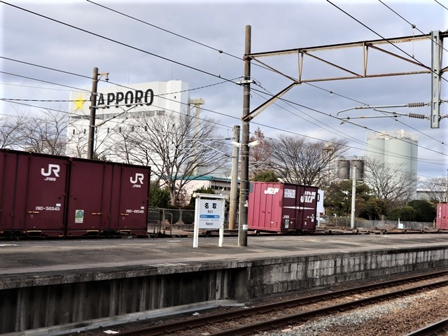 藤田八束の鉄道写真@JR名取駅からの写真を撮りました。冬の寒い中貨物列車は走ります。_d0181492_23101358.jpg