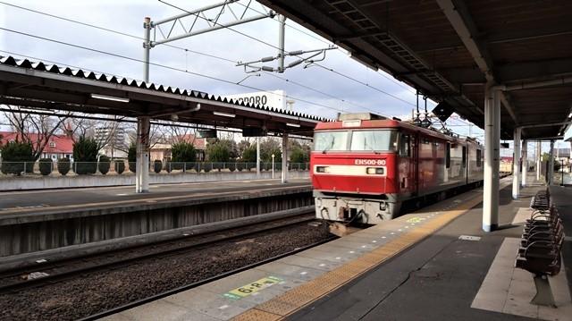 藤田八束の鉄道写真@JR名取駅からの写真を撮りました。冬の寒い中貨物列車は走ります。_d0181492_23103925.jpg