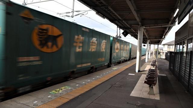 藤田八束の鉄道写真@JR名取駅からの写真を撮りました。冬の寒い中貨物列車は走ります。_d0181492_23110396.jpg