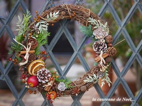 森のクリスマスリース&フロスティクリスマスリース☆_c0098807_21030888.jpg
