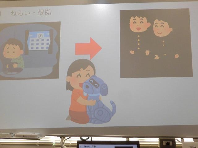 議会報告会で富士市立高校へ 生徒たちが熱っぽく語る「吉藤オリィ」さん _f0141310_06294950.jpg