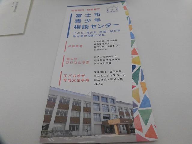 議会報告会で富士市立高校へ 生徒たちが熱っぽく語る「吉藤オリィ」さん _f0141310_06295580.jpg