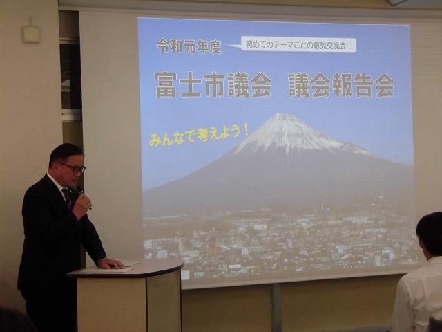 議会報告会で富士市立高校へ 生徒たちが熱っぽく語る「吉藤オリィ」さん _f0141310_06300150.jpg