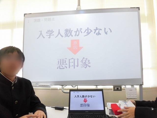 議会報告会で富士市立高校へ 生徒たちが熱っぽく語る「吉藤オリィ」さん _f0141310_06300730.jpg