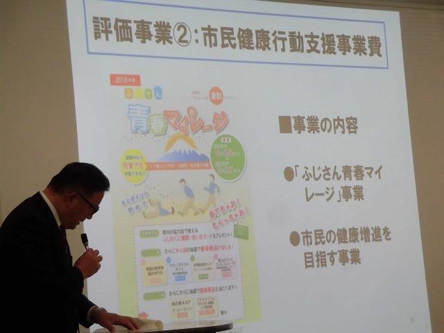 議会報告会で富士市立高校へ 生徒たちが熱っぽく語る「吉藤オリィ」さん _f0141310_06302584.jpg