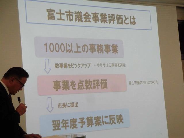 議会報告会で富士市立高校へ 生徒たちが熱っぽく語る「吉藤オリィ」さん _f0141310_06303176.jpg