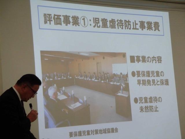 議会報告会で富士市立高校へ 生徒たちが熱っぽく語る「吉藤オリィ」さん _f0141310_06303654.jpg