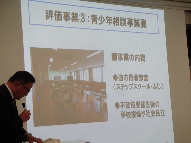 議会報告会で富士市立高校へ 生徒たちが熱っぽく語る「吉藤オリィ」さん _f0141310_06305962.jpg