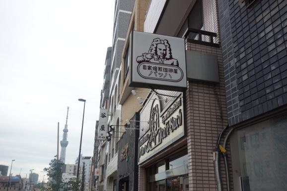 東京珈琲四天王の1つのバッハさん_e0230011_17255357.jpg