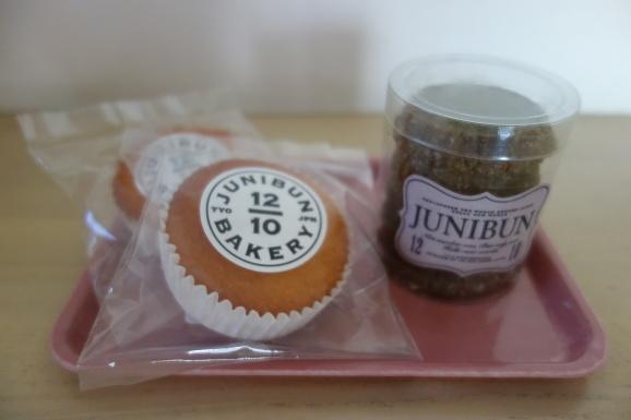 ジュウニブンベーカリーの焼き菓子たち_e0230011_17293036.jpg