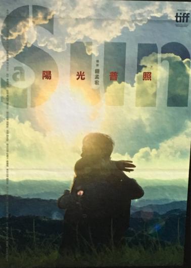 「ひとつの太陽」第32回東京国際映画祭_c0118119_20380453.jpg
