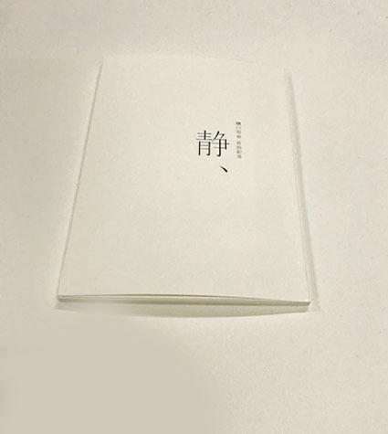 忘年句会_b0134123_11094549.jpg