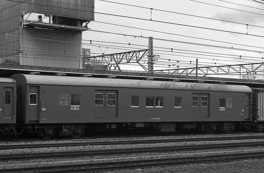 KATOのNゲージ東海道山陽荷物車後期セットのなんちゃってスユ152001_f0203926_22585144.jpg