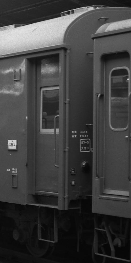 KATOのNゲージ東海道山陽荷物車後期セットのなんちゃってスユ152001_f0203926_2304426.jpg