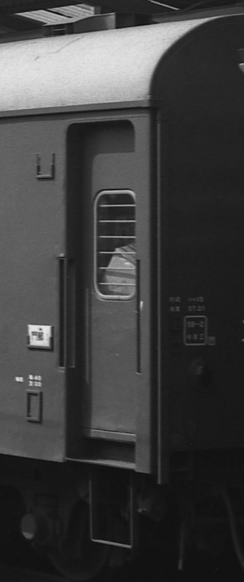 KATOのNゲージ東海道山陽荷物車後期セットのなんちゃってスユ152001_f0203926_2353050.jpg