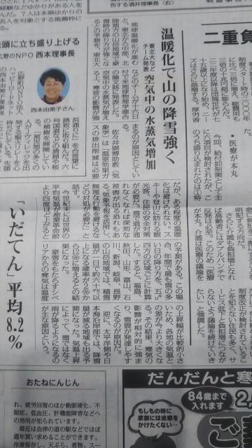 ジイジ亭_f0032130_13534065.jpg