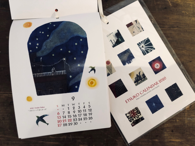 「2019 こころのカタチ Ornament TREE」紙のもの_d0347031_12412517.jpg