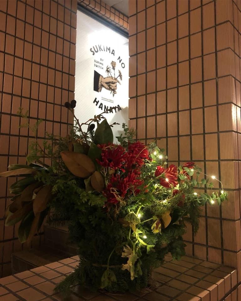 スキマの花屋(スキマスイッチ様)×ハラジュク201cafe様_c0337233_19451274.jpg