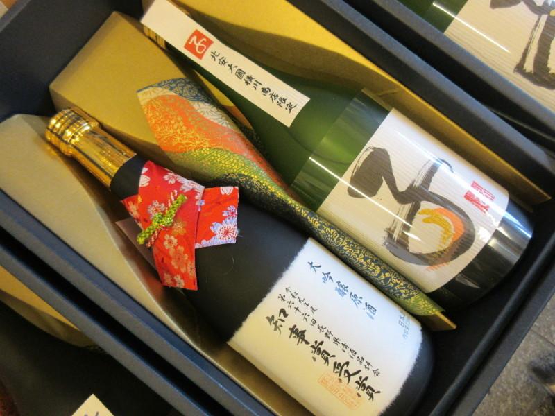 北安大國特別純米干支酒・横川商店限定!_b0140235_17301229.jpg
