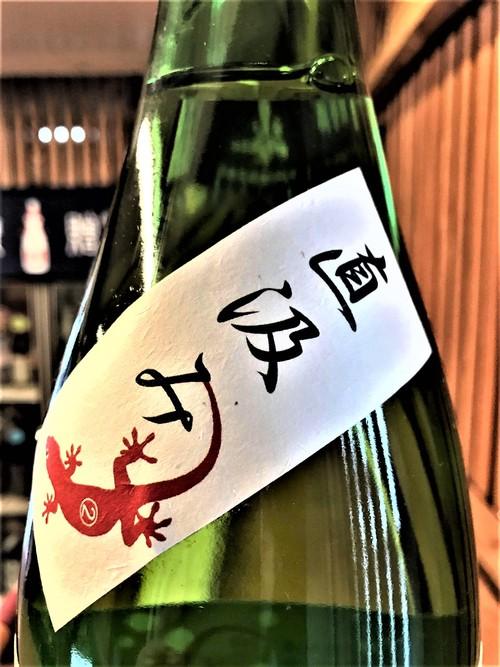 【日本酒】屋守 直汲み💧純米 無調整生原酒 八反錦仕込み Red Yamori SPver 限定 新酒令和1BY🆕_e0173738_12391434.jpg