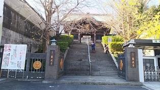 東京大仏・赤塚植物園そしてひびき庵でお蕎麦_b0080342_21054768.jpg
