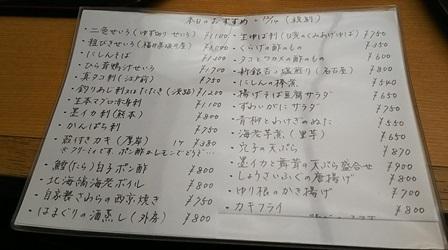 東京大仏・赤塚植物園そしてひびき庵でお蕎麦_b0080342_21105339.jpg