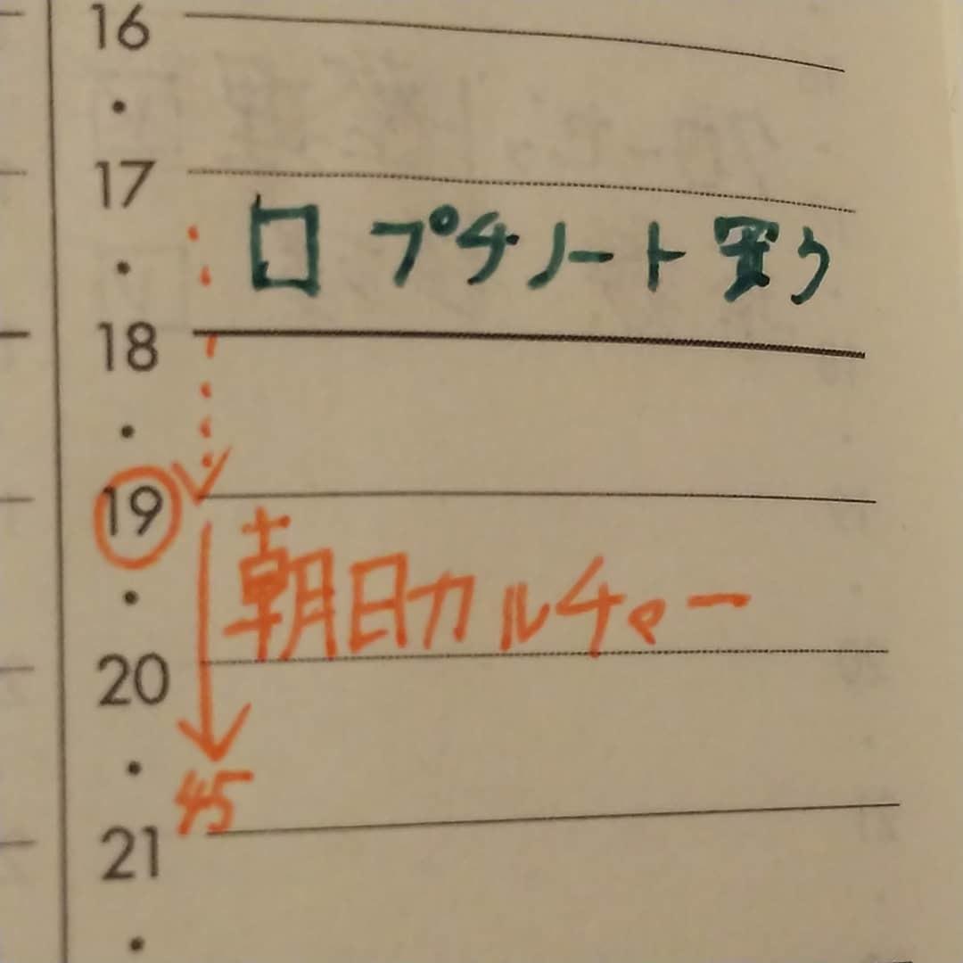 191218 明日開催!朝日カルチャーセンター講座_f0164842_14504584.jpg