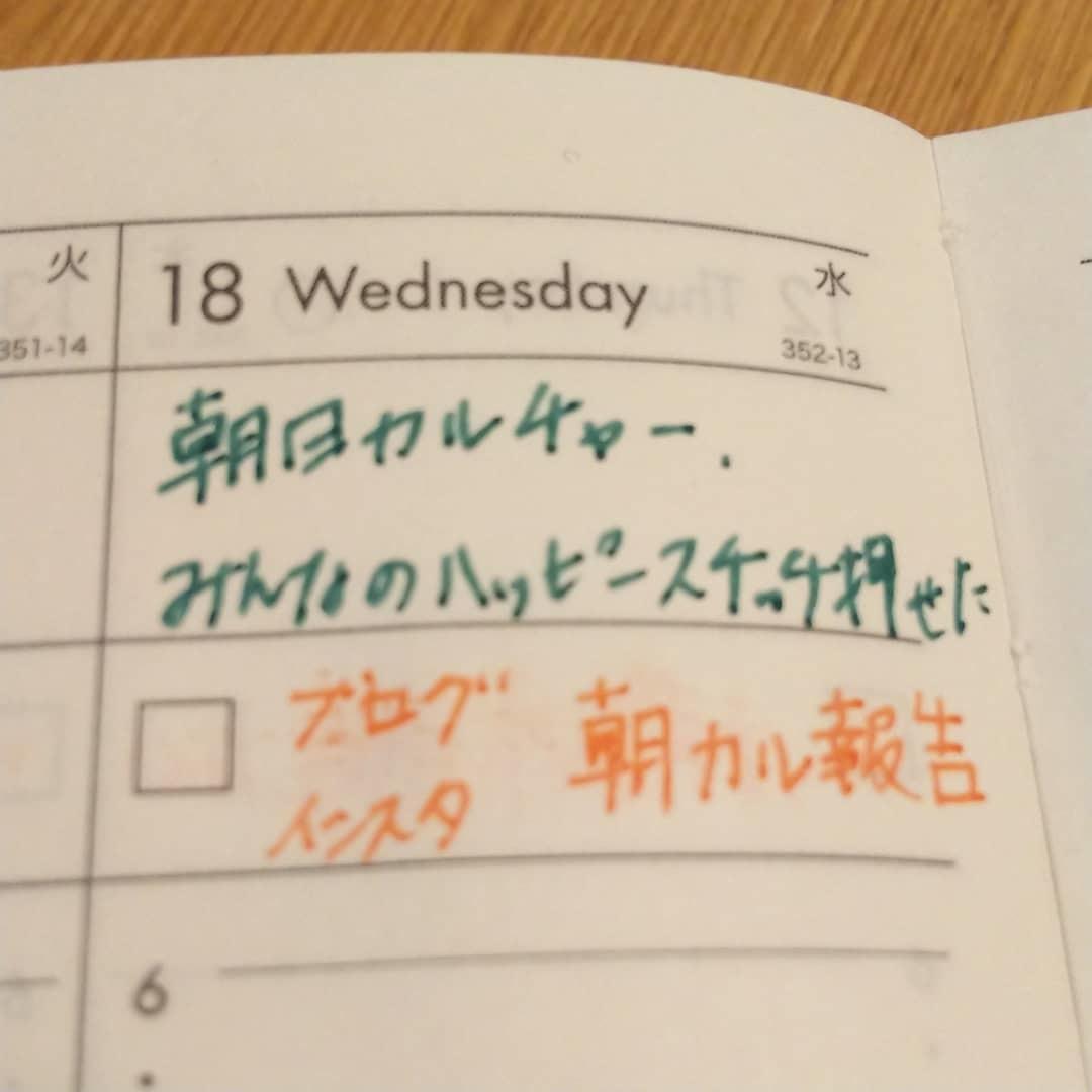 191218 明日開催!朝日カルチャーセンター講座_f0164842_14505767.jpg