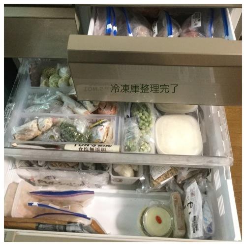 冷凍庫整理 & クローゼット整理など_a0084343_21463431.jpeg