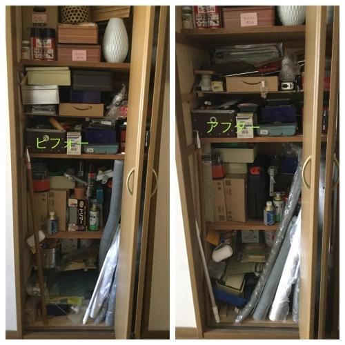 冷凍庫整理 & クローゼット整理など_a0084343_21473704.jpeg