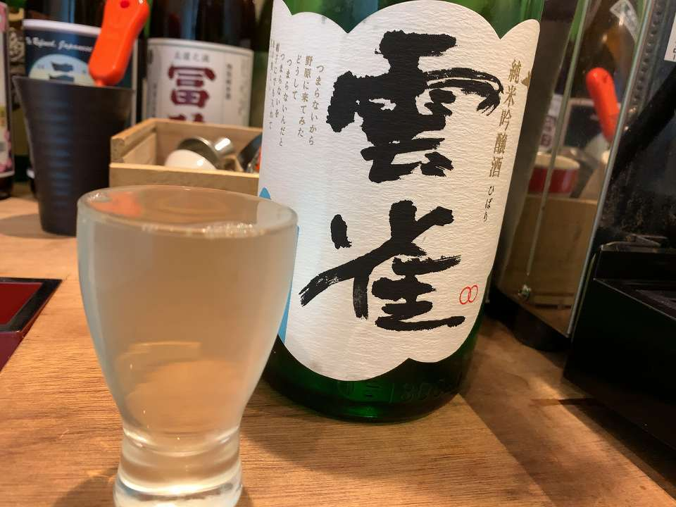 中津の居酒屋「立呑 中津3-17-5」_e0173645_07315858.jpg