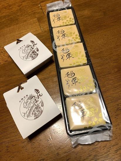 先週末 金沢へ_c0327752_09511058.jpg