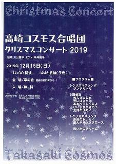 幸の会様 クリスマスコンサート(訪問演奏会)_d0097259_12582337.jpg