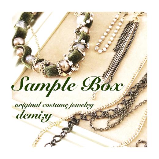 【Sample Box】SB040_f0156861_13030884.jpg