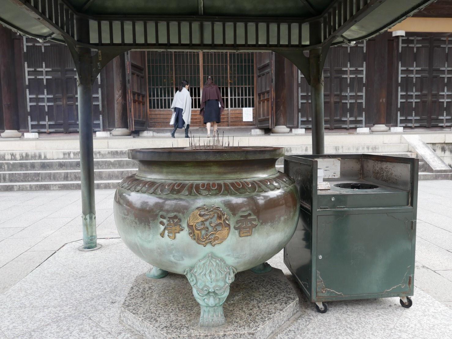 冬の京都_c0366777_23144598.jpeg